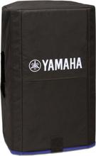 Yamaha DXR15 cover
