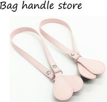 New 1 Pair 2 Pc PU Leather Drop End for Obag Handle Strap Drop Attachment for O Bag Handbag Women Bag
