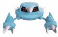 Pokémon Figurer - Metang Battle Pack - 8cm - Gucca