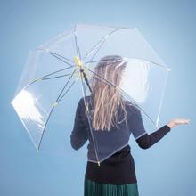 Automatiskt paraply (Ø 100 cm) 145988 (Färg: Blå)