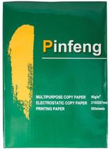 Kopipapir A4 størrelsen - Hvid - Pakke med 500ark - 80g