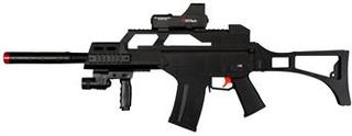 Mekaniskt leksaksgevär - 83 cm långt