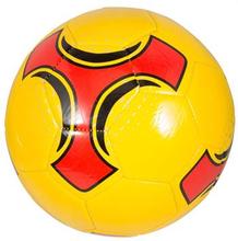 Læder Fodbold - gul - Diameter 21 cm