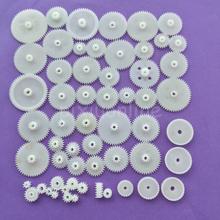 58pcs/bag J293Y Plastic 0.5 Module Gears White Micro DC Motor Toys Gears DIY Combination Parts