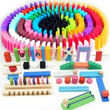 Kids Wooden Domino Institution Accessories Organ Blocks Rainbow Jigsaw Dominoes Montessori Educational Wood Toys for Children