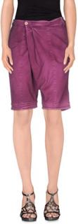 MANILA GRACE Bermuda shorts