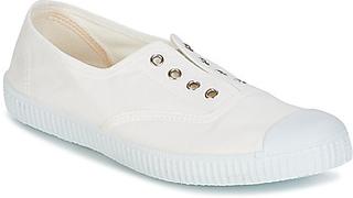 Chipie Sneakers JOSEPH Chipie