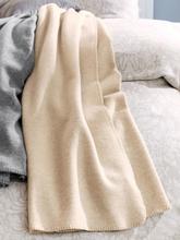 Schurwoll-Decke ca. 190x145cm Giesswein beige
