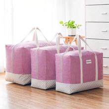 Dicke Baumwolle Leinen Kleidung Quilt Aufbewahrungstasche Quilt Waschbare Finishing Bag Aufbewahrungsbox