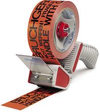 Set Low-noise PP Warnband mit Standardaufdruck