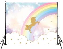 Hintergrundsvorhang mit Regenbogen