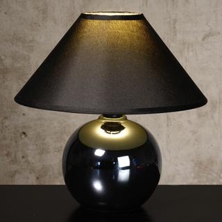 Svart bordslampa Faro med klotformad fot