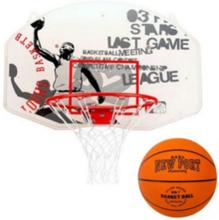 NEW PORT Basketkurv på plade inkl. Basketbold