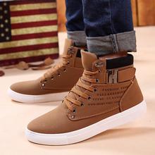 Ankle boots men snow boots winter warm Lace-up men shoes 2020 new fashion flock plush winter boots men shoe plus size 39-47