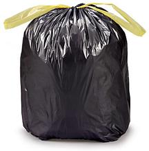 Müllsack mit Verschluss 50l