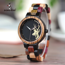 BOBO BIRD Quartz Watch Men reloj mujer Elk Engraving Wooden Women Watches in Wood Box relogio masculino Great Gift for Lover