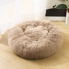 Winter Warm Round Plush Cat Dog Bed House Camel 40cm
