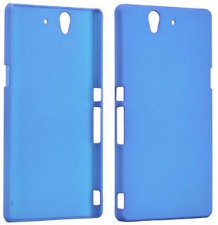 Hard Shell (Lyse Blå) Sony Xperia Z Deksel