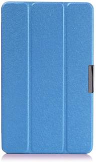 Garff Silk Acer Iconia Tab 8 A1-840 Lær Stand Etui - Blå