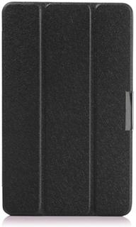 Garff Silk Acer Iconia Tab 8 A1-840 Lær Stand Etui - Sort