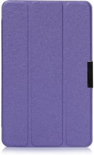 Garff Silk Acer Iconia Tab 8 A1-840 Lær Stand Etui - Lilla