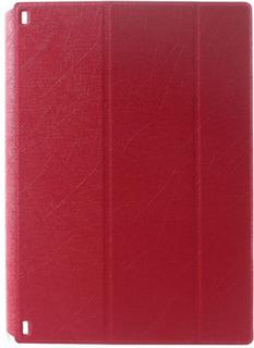 Hazel Lines Lenovo Yoga Tablet 2 10.1 Lær Stand Etui - Rød