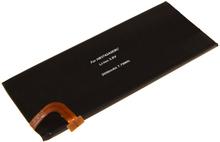 Batteri til Huawei Ascend P6