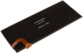 Batteri till Huawei Ascend P6