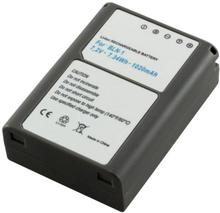 Kamerabatteri BLN-1 till Olympus kamera