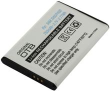 Batteri AB463651BU till Samsung