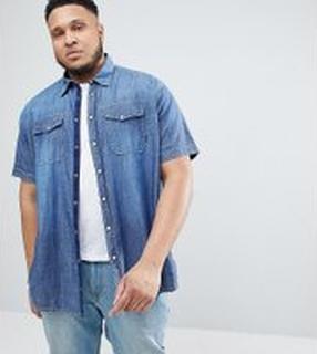 Replika - Plus - Kortärmad jeansskjorta - Blå 6f54869e39a40