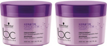 Schwarzkopf BC Bonacure Keratin Smooth Perfect Treatment Duo 2x200ml