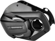 Shimano STEPS E7000 Case For drive unit Standard housing 2020 Cykeldatorer Tillbehör
