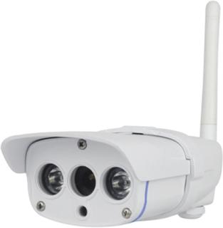 Vattentät trådlös övervakningskamera vstarcam