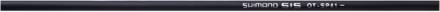 Shimano SP41 4 mm Svart Växelhölja Per meter