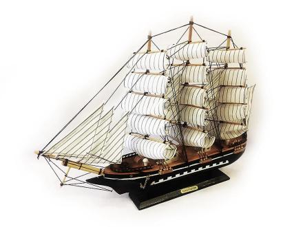 Seilbåt, 59 x 48 x 11 cm segel01