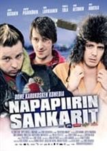 Napapiirin Sankarit (Blu-ray)