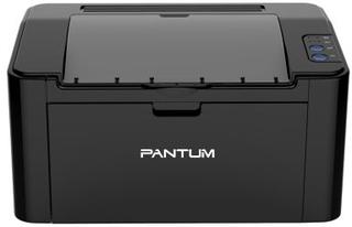 PANTUM Laserskrivare Pantum P2500W, svart utskrift, trådlös XE-PP2500W Replace: N/APANTUM Laserskrivare Pantum P2500W, svart utskrift, trådlös