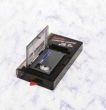 VHS-C kassettadapter m/mot