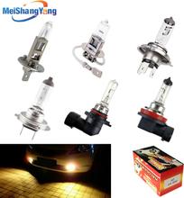 1PCS Yellow H1 H3 H4 H7 H8 H11 9005/HB3 9006/HB4 Halogen Bulb 12V 55W 100W 4300K Quartz Glass Xenon Car HeadLight Auto Lamp