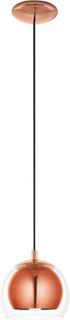 EGLO Taklampe Rocamer kobberfarge 94589