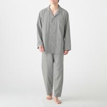 Pyjamas i dubbel gauze