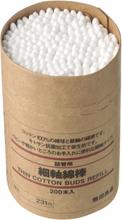 Thin Cotton Buds Refill x 200