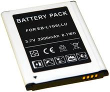 Batteri till Samsung Galaxy S3 4G (LTE)