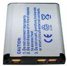 KamerabatteriNP-45 / NP-45S till Fujifilmkamera