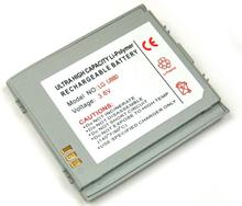 Batteri till LG U880 silver