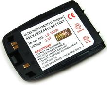 Batteri till LG S5200 black