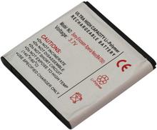 Batteri till Sony Ericsson Xperia neo, Xperia pro, Xperia ray (BA700)