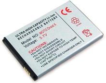 Batteri till Motorola Milestone X och Droid X (BH5X)
