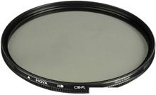 HOYA Filter Pol-Cir HD 67 mm